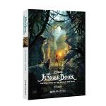 迪士尼英文原版.奇幻森林 The Jungle Book: The Strength of the Wolf is t