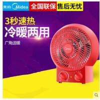 美的取暖器NF18-17CW暖风机家用迷你节能电暖气立式办公室热风扇
