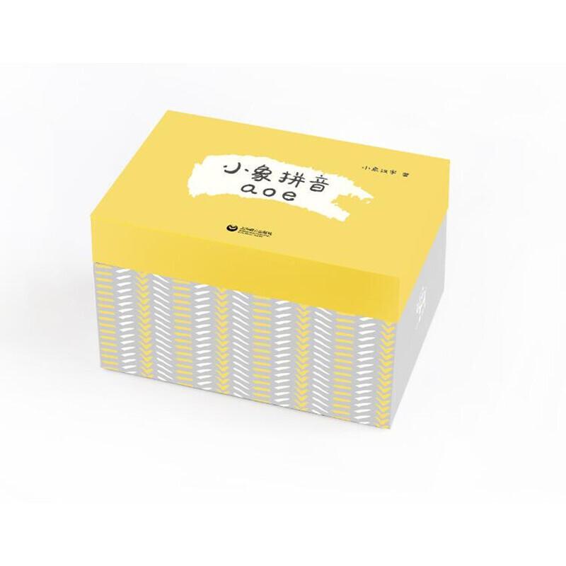 小象拼音aoe 本产品是教幼儿学习拼音的产品,内容包括66张卡片,一本拼音小册子,里面有声母/韵母/及整体认读音节的介绍,并附有二维码,扫一扫可听标准音。