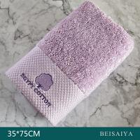 贝赛亚 浴巾面巾套装 进口埃及长绒棉淡紫色毛巾X1 浴巾X1