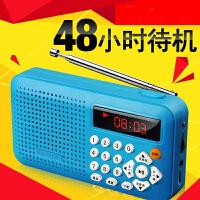 收音机 2018新款F169旗舰版插卡小音箱便携迷你音响老年收音机老人mp3播放器