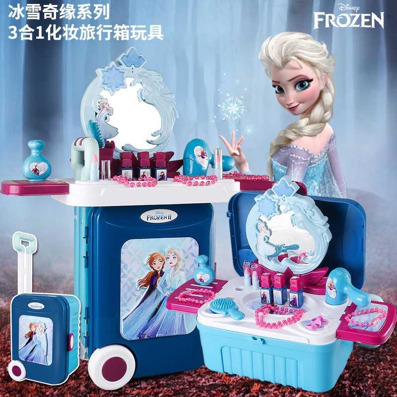 迪士尼宝宝公主梳妆化妆台冰雪奇缘拉杆旅行箱儿童过家家女孩玩具 拉杆箱 好收纳 方便好用