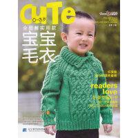 0-3岁全图解实用款宝宝毛衣