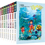 汤小团东周列国卷(套装共8册)