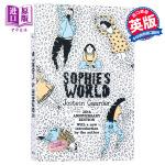 【中商原版】苏菲的世界 英文原版 Sophie's World: 20th Anniversary Edition 乔