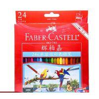 辉柏嘉24色水溶性彩色铅笔 辉柏嘉水彩铅笔 可画秘密花园和飞鸟等入门手绘涂色书本