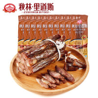 秋林里道斯 哈尔滨红肠 风干肠50g*10支 开袋即食 熟食 香肠