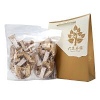 【台湾黄页】六度本铺手工糖系列 蔓越莓杏仁牛轧糖 (大礼盒)