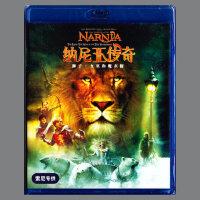 高清蓝光电影碟纳尼亚传奇1:狮子女巫和魔衣橱BD50光盘碟片1080P