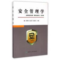 【二手旧书8成新】安全管理学 齐黎明朱建芳张跃兵 9787502047665