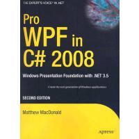 【预订】Pro Wpf in C# 2008: Windows Presentation Foundation wit