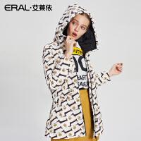 ERAL/艾莱依抽褶印花羽绒服女中长款修身显瘦甜美外套16329-FDAC