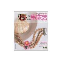 【原装◆正版】中映良品 精品串珠艺 DVD 书 串珠饰物制作