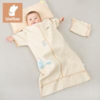 威尔贝鲁 纯棉宝宝睡袋 新生婴儿信封可脱袖睡袋防踢被子春秋薄款