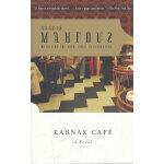 KARNAK CAFE(ISBN=9780307390455) 英文原版