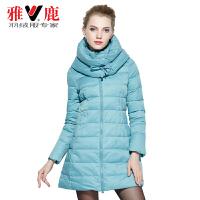 雅鹿秋冬女士女款羽绒服 时尚甜美外套 堆堆领 冬装修身中长款拉链羽绒服 YN21010