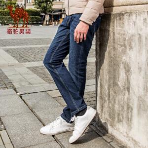骆驼男装 2017秋季新款商务休闲水洗男士牛仔裤简约中腰男长裤子