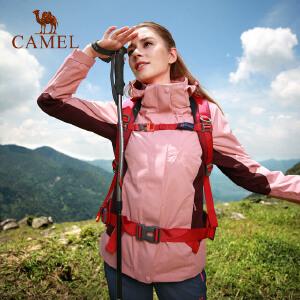 【每满200减100】camel骆驼户外冲锋衣 三合一女款防水抗风沙抗静电冲锋衣