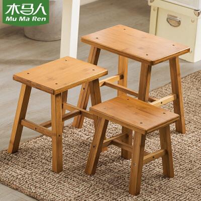 木马人时尚创意小凳子家用换鞋圆脚凳实木椅矮凳茶几沙发凳方板凳 楠竹材质,健康自然,承重强悍