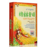正版早教幼儿童宝宝格林童话故事 儿童有声读物 4CD光盘 睡前故事