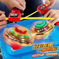 陀螺玩具儿童发光6合金陀螺套装男孩战斗梦幻发射器对战玩具5岁7