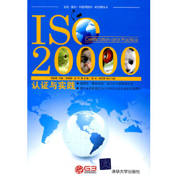 ISO 200...