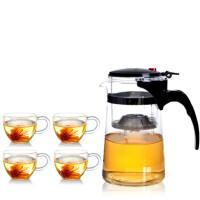 飘茗 飘逸杯办公茶具 玻璃杯 700A加耐热玻璃带柄茶杯4个 组合 飘逸杯1只+花茶杯4只