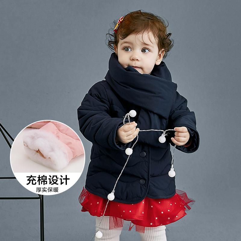 【3.5折价:104.65】迷你巴拉巴拉婴儿宝宝棉服2018年冬新款儿童箱型围巾宝宝保暖棉衣