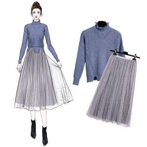 朴衣尚2018秋冬新款时髦气质毛衣搭配网纱半身裙两件套超仙港味大摆裙套装