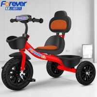 儿童三轮车脚踏车1-3-6岁婴儿手推车小孩玩具童车宝宝自行车