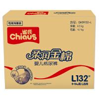 [当当自营]雀氏 柔润金棉婴儿纸尿裤 尿不湿 L132片 箱装(适合9-13kg)