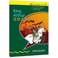 亚瑟王传奇(入门级.适合小学高年级.初一)(书虫.牛津英汉双语读物)(新版)――家喻户晓的英语读物品