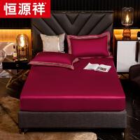 恒源祥100支长绒棉单件纯棉床套床笠罩席梦思床垫保护套子1.8米床