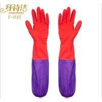 纤诗洁Y-035长袖不加绒家务防水橡胶手套