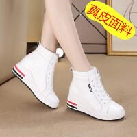 高帮鞋女秋季坡跟百搭内增高女鞋白色高腰休闲鞋运动鞋小白鞋