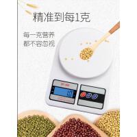 厨房秤电子称烘焙迷你精准0.1g珠宝秤食物茶叶称中药家用称重克称