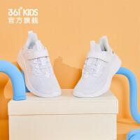 【夏清仓1件5折价:99.5】361度童鞋男童运动跑步鞋2021春季透气中大童鞋子N72113515