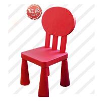 宜家风格阿木童可拆儿童椅/靠背椅塑料椅宝宝餐椅