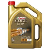 嘉实多(Castrol)机油 极护钛流体全合成 发动机润滑油 汽车机油 SN/CF 极护5W-40 4L