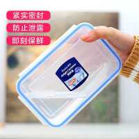茶花保鲜盒塑料长方形密封盒套装水果冰箱收纳盒便当盒微波炉饭盒