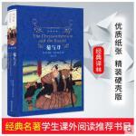 正版 经典译林:菊与刀:日本文化模式(精装)
