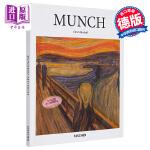 【中商原版】蒙克 英文原版 munch Ulrich Bischoff Benedikt Taschen Verlag