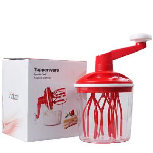特百惠 龙卷风发泡搅拌器1.35L 手工打蛋器简易制作冰淇淋