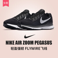 NIKE耐克2018年新款女子WMNS NIKE AIR ZOOM PEGASUS 34跑步鞋880560-001
