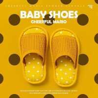 儿童拖鞋男童女童室内家用夏季防滑软底小孩春秋地板宝宝家居鞋