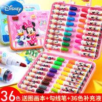 迪士尼印章水彩笔36色套装幼儿园小学生48美术专业绘画童大容量可加补充液收纳盒宝宝安全无毒水洗可擦涂鸦笔