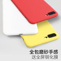 Liweek 苹果7plus手机壳iphone7套8plus女潮男新款八硅胶磨砂软8超薄白色