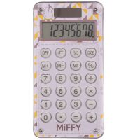 晨光米菲便携式计算器 98796背带迷宫计算机 算数器 单个颜色随机