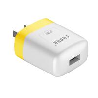 【可礼品卡支付+包邮】LUOBR洛倍尔 USB电源适配器/快速充电器/输出5V/2A 适用于苹果/小米/华为手机 2.1A黄白色充电器