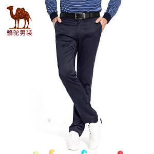 骆驼男装 2017年秋季新款微弹中腰修身纯色直筒男青年休闲裤长裤